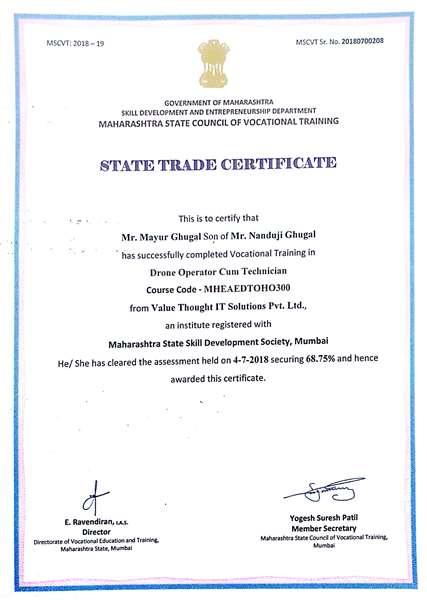 UAV Certification
