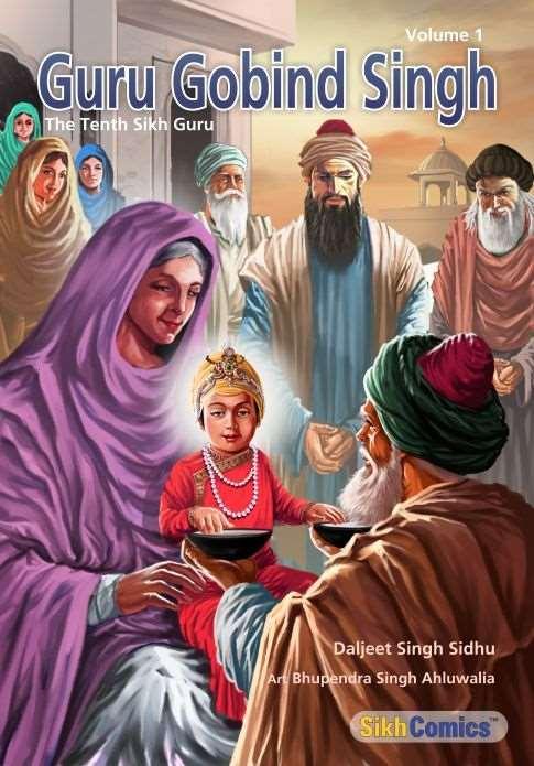 Guru_Gobind_Singh_Vol_1_Front_Cover__77719.1405364651.1280.1280