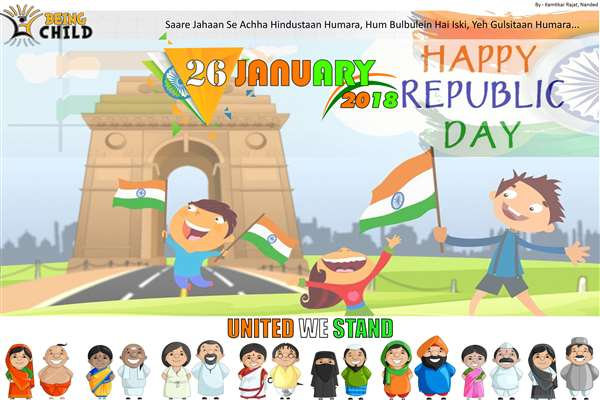 Republic day poster