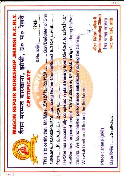 summer traing certificate