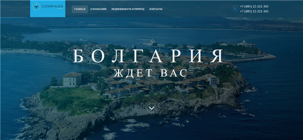 Web site for travel company