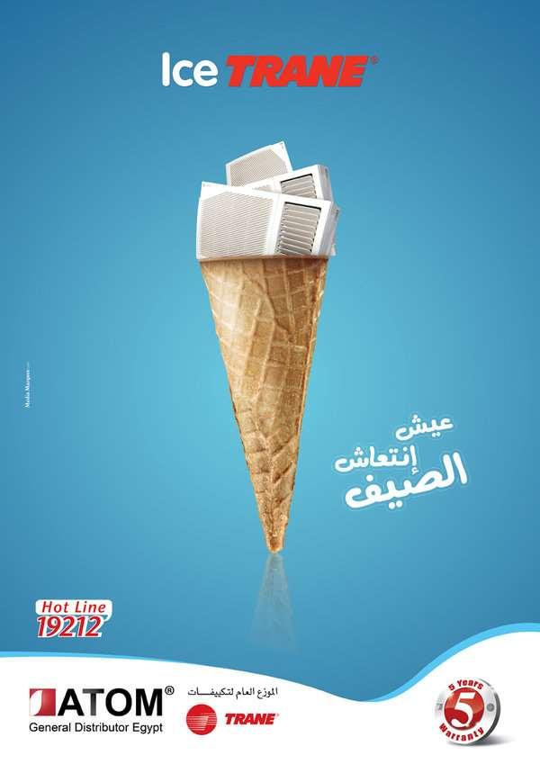 Brochure,Leaflet Design for Arabic Client