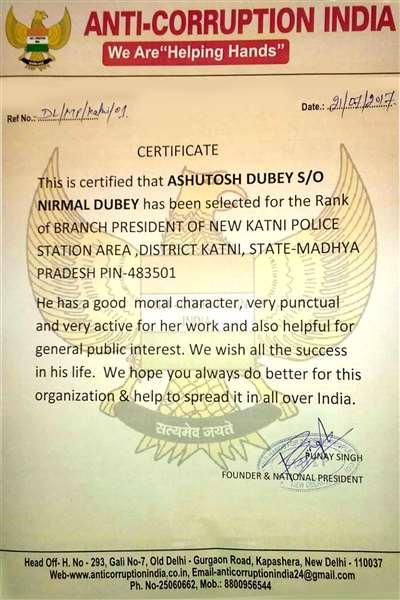 PAST WORKING –BRANCH PRESIDENT DISTRICT KATNI MP (ANTI – CORRUPTION INDIA)