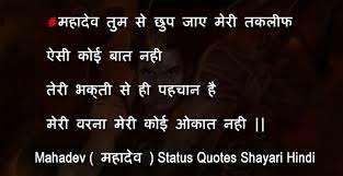 Shivaholic