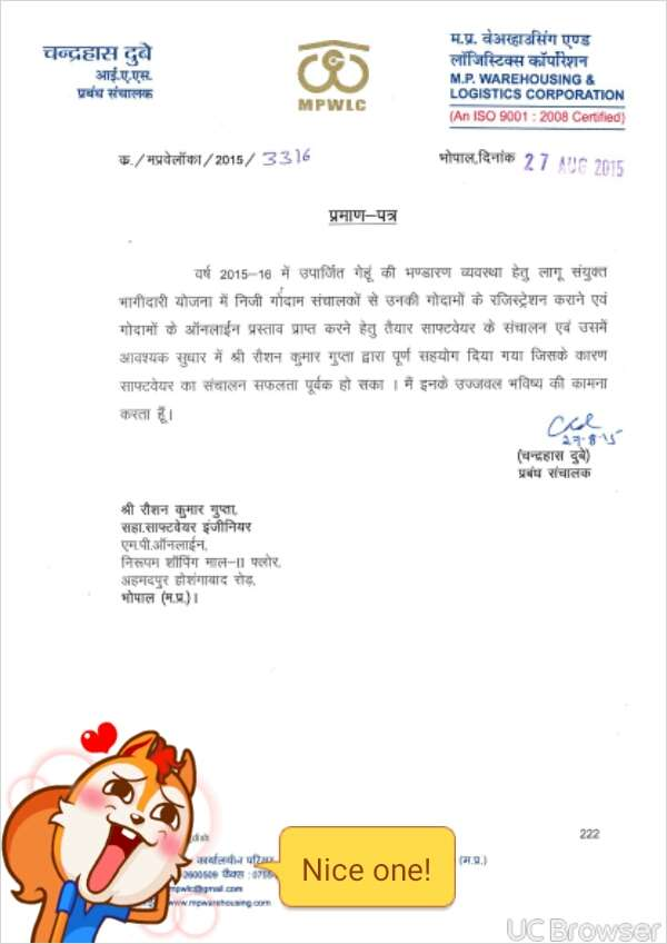 Appreciation letter by warehousing department.
