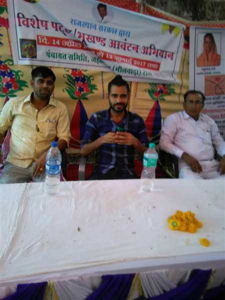 health awareness camp
