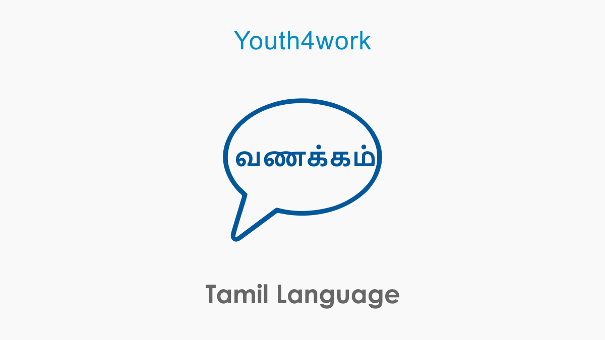 Tamil Language Forum - Youth4work