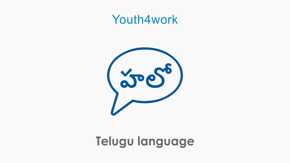 Telugu Language Forum - Youth4work