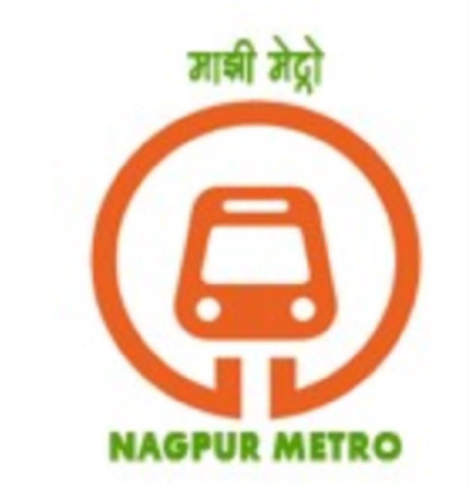 Assistant Manager (Finance)   Nagpur Metro Rail Corporation Ltd
