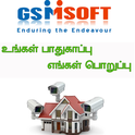 job in GSMSOFT
