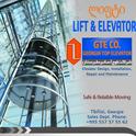 job in Georgia Top Elevator