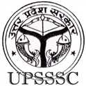 job in Uttar Pradesh Subordinate Services Selection Commission
