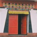 Rajat Baran Nandy