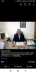 Devendra Pathak