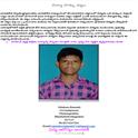 Velakam Ramudu