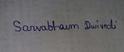 Sarvabhaum Dwivedi