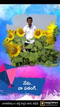 G Thirun Babu