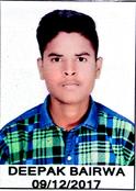 Deepak Bairwa