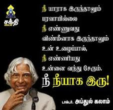 Kaviya Venkatachalam