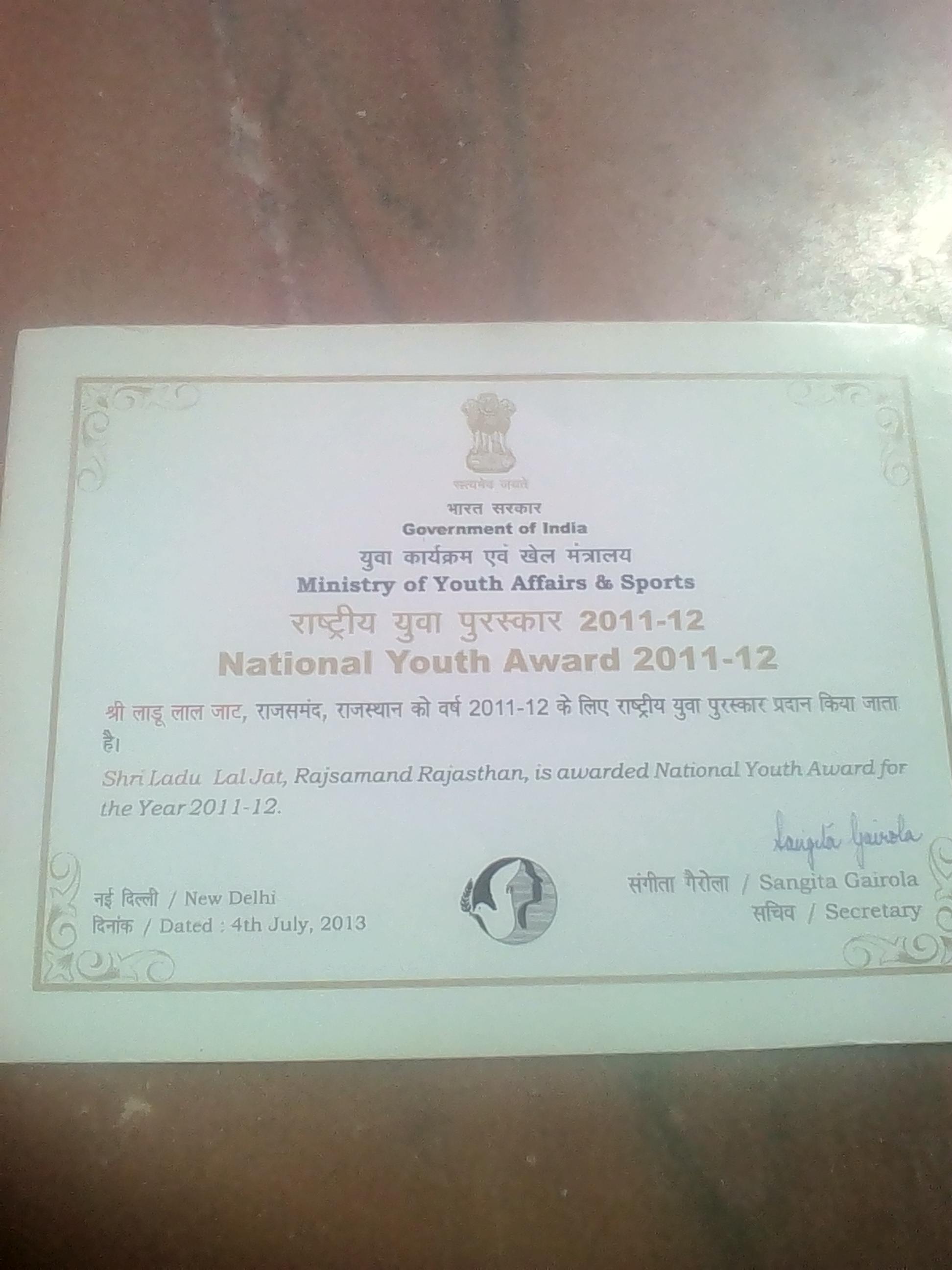 National Award Certificat