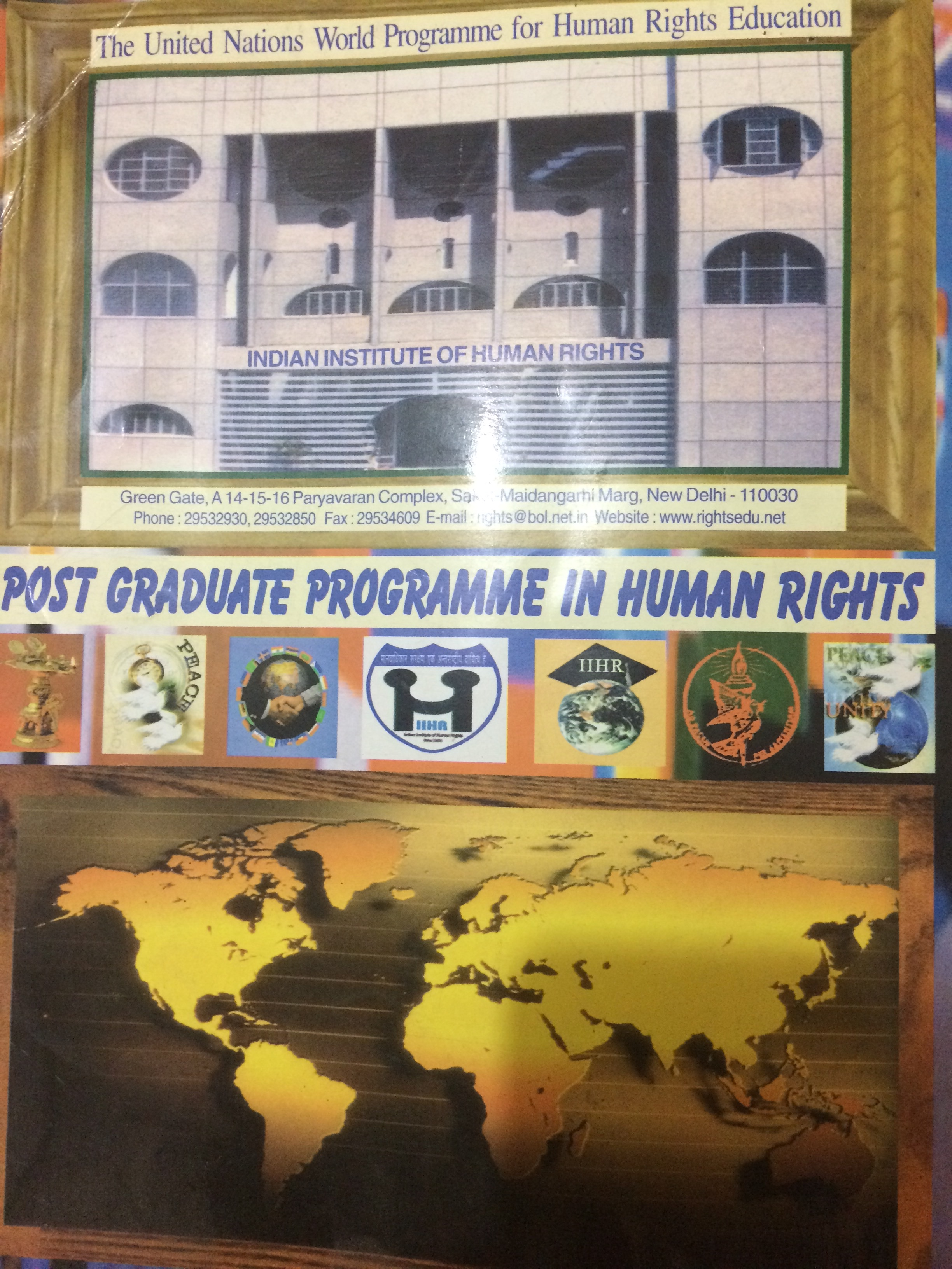 Indian Institute of Human Rights