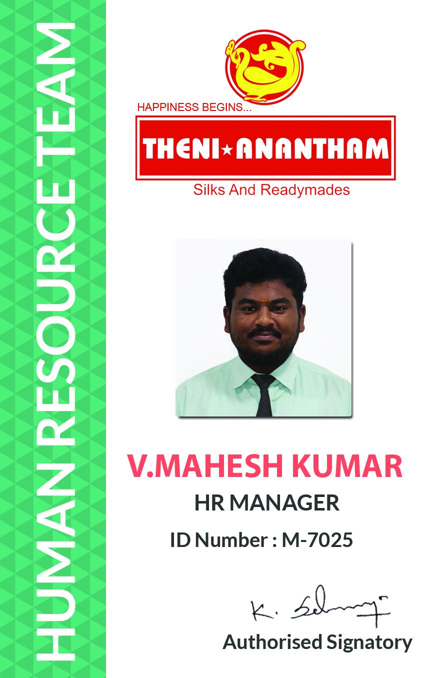 my company id